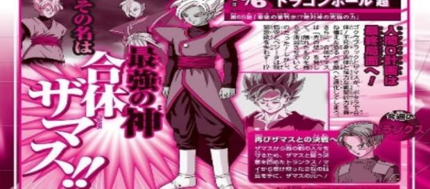 'Dragon Ball Super': La fusión de Zamazu es demasiado para los Saiyajines. Fotos Wikipedia.