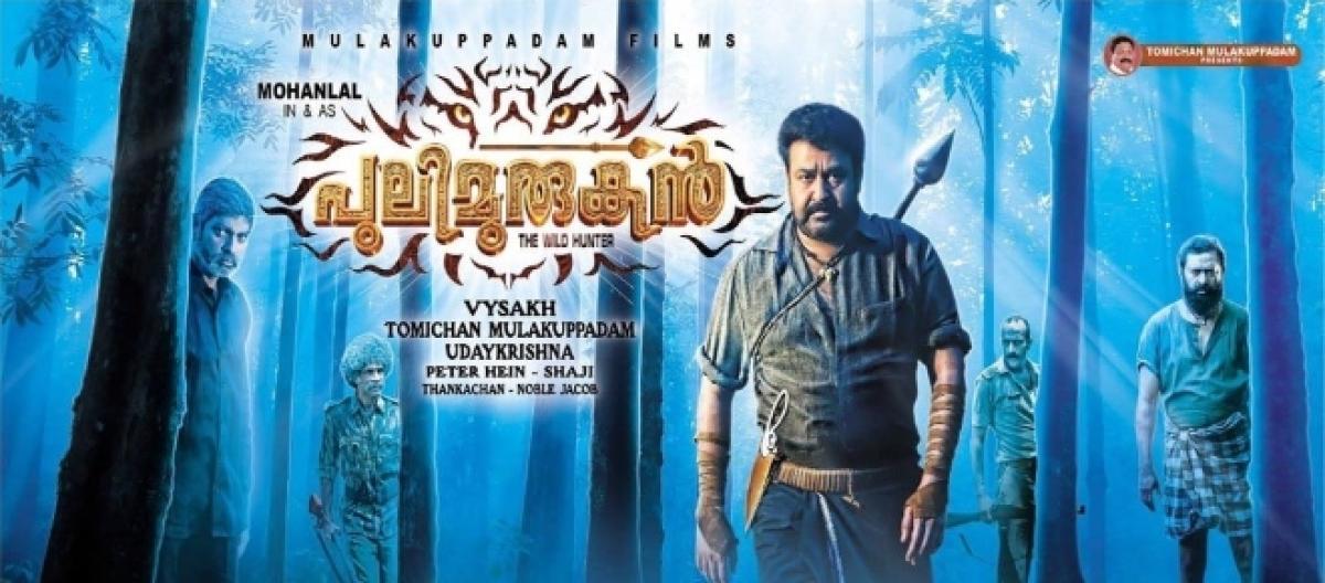 Pulimurugan' Malayalam movie review: live public response and box