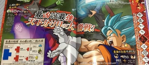 gojita creditos de imagen traduccion japonesa
