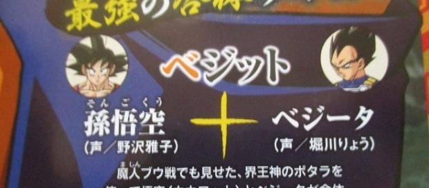 Dragon Ball Super -Goten- youtube