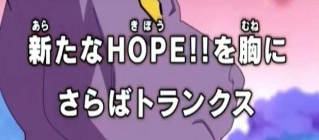 """Textual: """"Una nueva esperanza en el corazón: Adiós Trunks"""""""