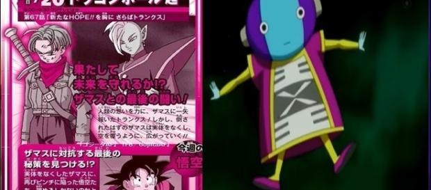 Dragon Ball Super 67 : Zeno Sama vs Zamasu