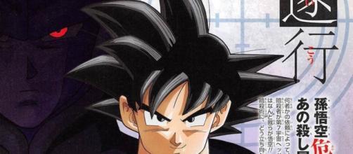 imagen promocional del nuevo arco de dragon ball super