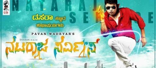 'Nataraja service released today (Panasiabiz.com)
