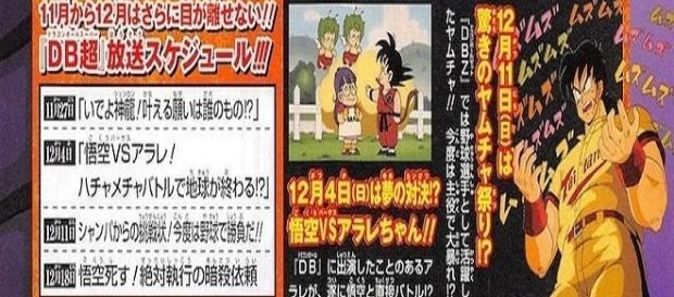 Fragmento de la publicación de la revista V-Jump con los títulos de los episodios, es notorio el énfasis en el enfrentamiento de Arale y Goku.