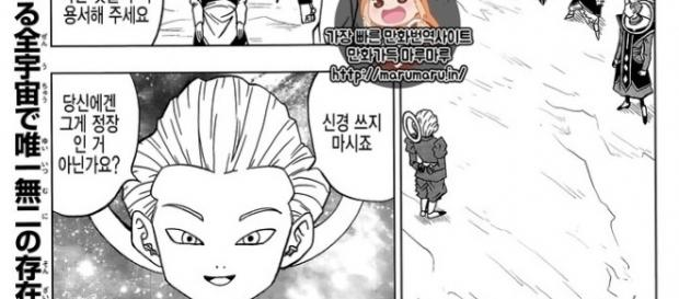 Imagen numero 1 del manga 18 de la serie