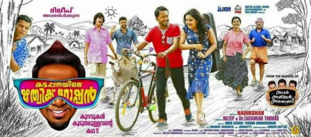 Kattappanayile Rithwik Roshan movie review: Live audience response - ibtimes.co.in