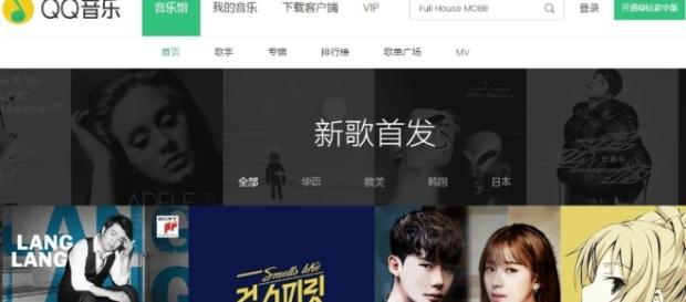 TECNOXPLORA   QQ Music, el Spotify chino, ha logrado lo que para ... - tecnoxplora.com
