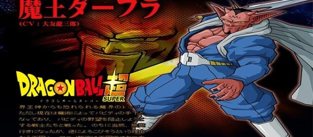 Dabura, the God's Demon will appear. from dragonball.wikia
