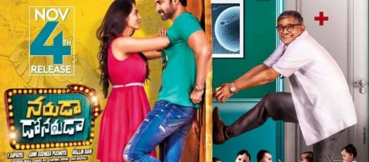 Telugu movie 'Naruda Donoruda' review, live audience