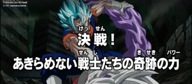 Vegito, la fusion más poderosa enfrentará a Zamasu