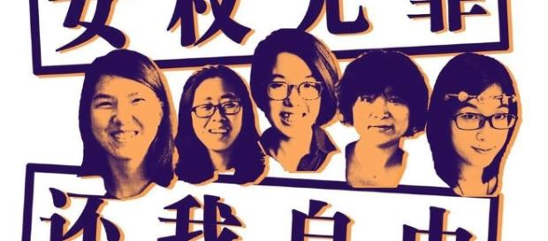 China's Feminist Five | 3CR Community Radio ...- org.au