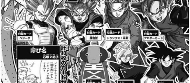 'Dragon Ball Super': Zeno is officially confirmed for the end of the saga. Wikipedia Photos