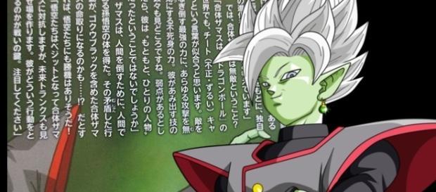 Imagen de la entrevista junto con la imagen de Zamasu fusionado