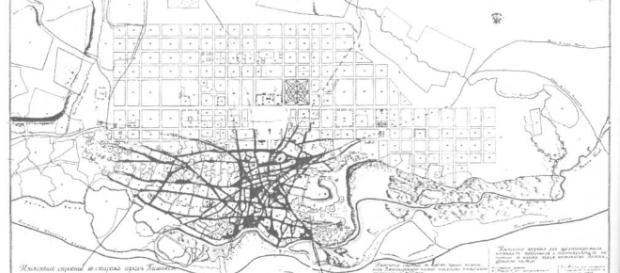 toponimul Chisinau | Chisinau, orasul meu