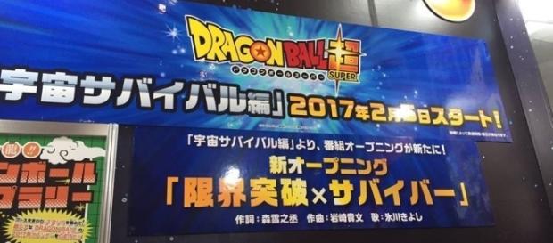 Dragon Ball Super en el Jump Festa 2017