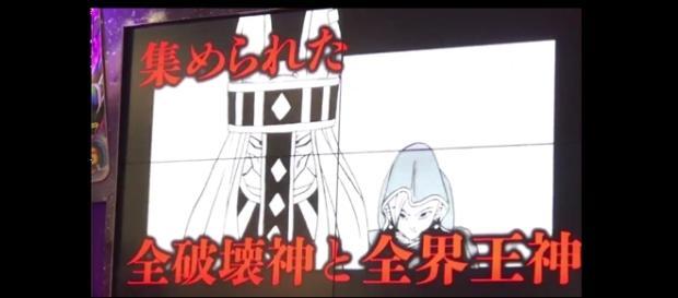 Podrían ser nuevos personajes pero al parecer son Bills y el Kaio Shin con diferente ropa