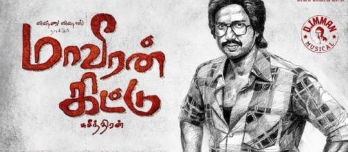 Tamil movie Maaveeran-Kittu- ... - studioflicks.com