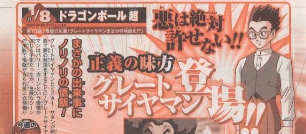 Recorte de la revista Shonen Jump