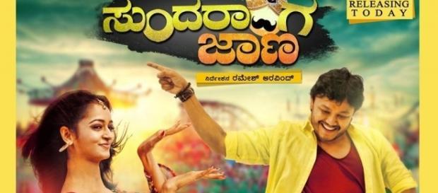 """Kannada Movies on Twitter: """"Golden Star @Official_Ganesh's ... - twitter.com"""