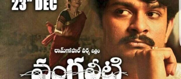 A still from 'Vangaveet' movie (Image credits : twitter/Rgvzoomin)