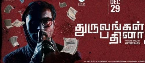 Dhuruvangal Pathinaaru releases in Tamil nadu (Panasiabiz.com)
