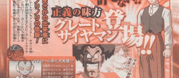 Dragon Ball Super Episode 73 Title And Details Revealed - animefeeds.com