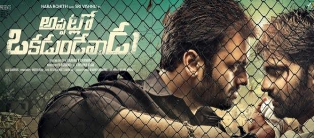 Appatlo Okadundevadu (2016) Movie Review, Box Office Prediction ... - fabnewz.com