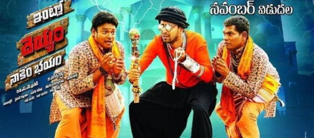 Intlo Dayyam Nakem Bhayam Telugu Movie Posters - woodsdeck.com