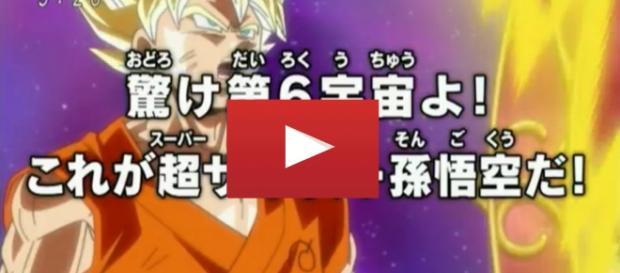 Imagen de los avances con Goku en super saiyajin