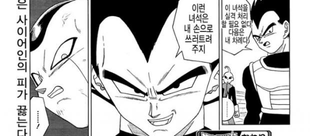 Imagen del manga numero 10 dos