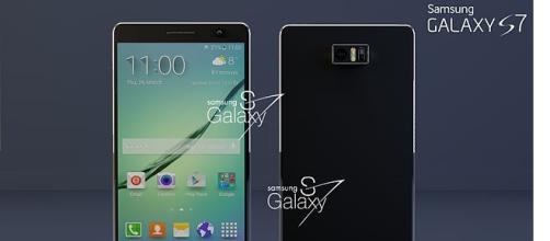 Samsun S7, Galaxy S7 Edge: cellulari in promozione