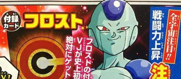Frost en un scan de la revista V-Jump