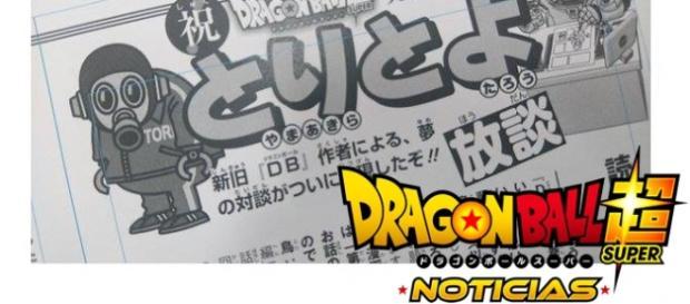 Scan del tomo 1 del manga original DBS
