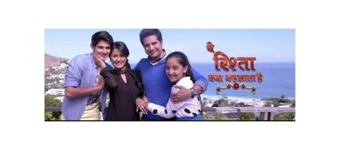 Rohan Mehra breaks up with Yukti Kapoor ?