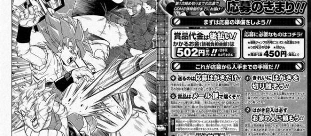goku vs miira y botamo vs hit aparecidos en la revista saikyo jump