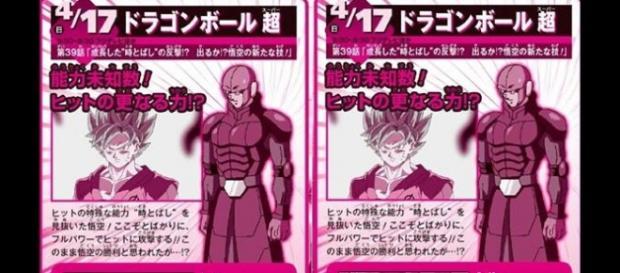 scan de la revista Shonen Jumo de este mes