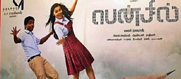 Sri Divya in 'Pencil' movie (Twitter)