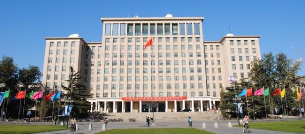 Bolsas de estudo para brasileiros na Universidade de Tsinghua, China