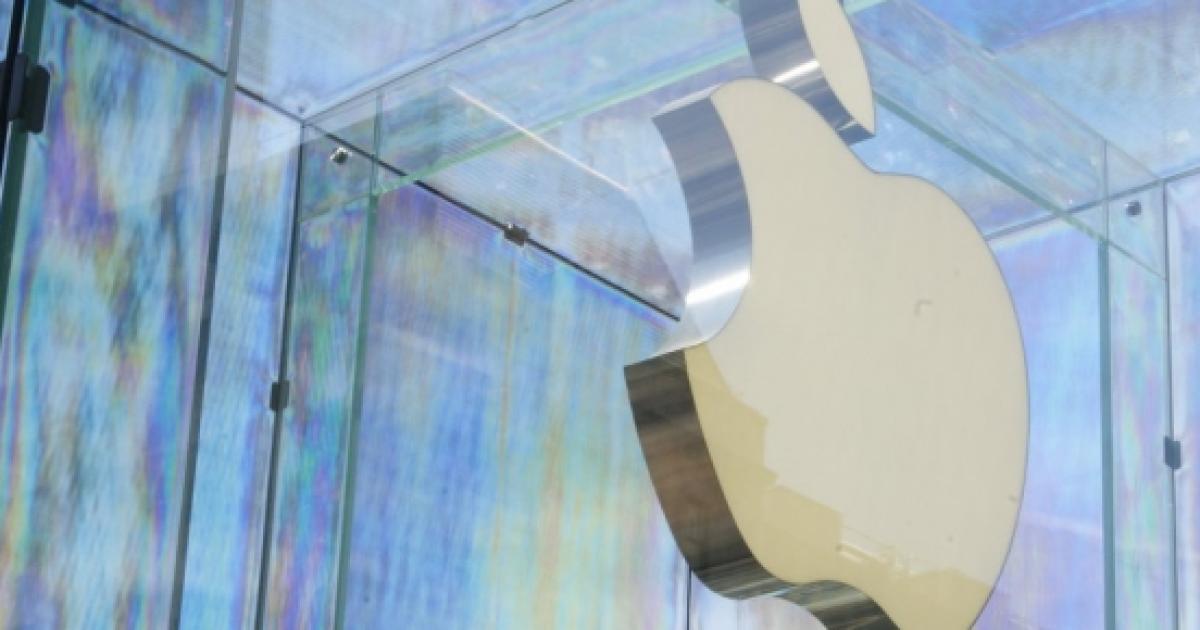 Apple Brevetto Software Per Cancellare Parolacce Dagli Audio