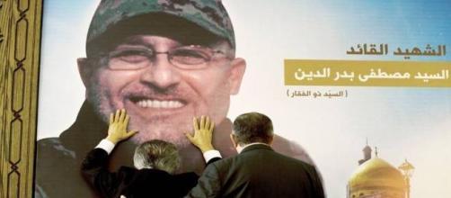 Foto del líder de la organización musulmana Hezbollah