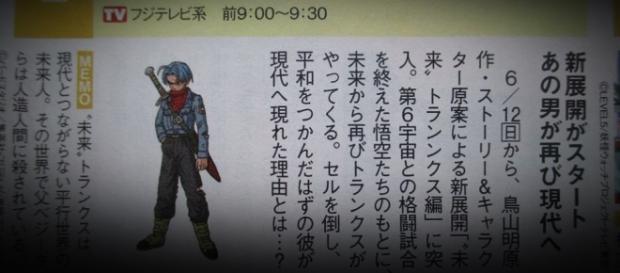 Trunks del futuro confirmado para la nueva saga