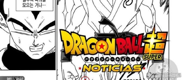 Manga numero 13 galeria de imagenes 6