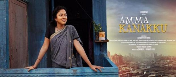 Amma Kanakku releases today to packed houses.