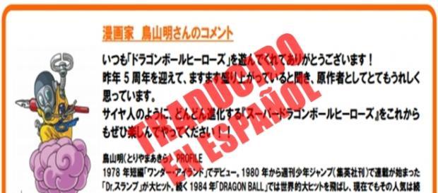 Akira Toriyama revela nueva información