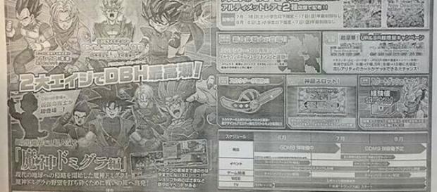 Goku Oscuro version Dragon ball heroes.