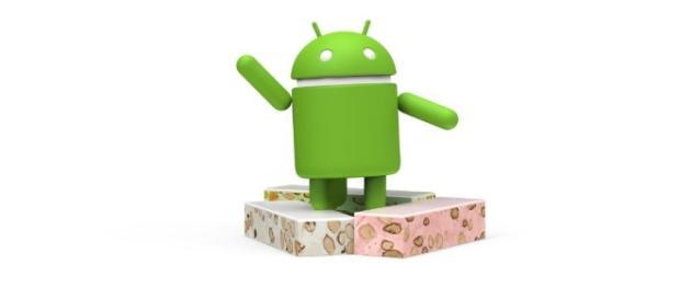 El turrón llega a Android: Nougat será el nombre oficial de la ... - gizmodo.com