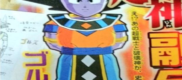 Fusion de Goku y Bills Dios de la destruccion DBS