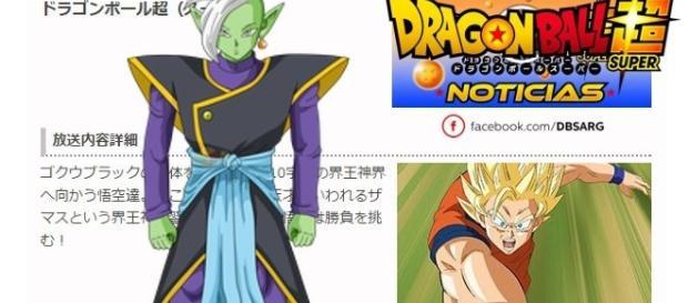 Imagen de la pagina oficial de Fuji-Tv con la sinopsis