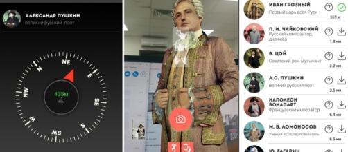 Alcune immagini in anteprima della nuova app.